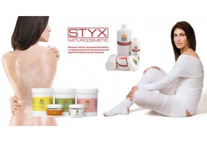 Ietīšanas procedūra STYX