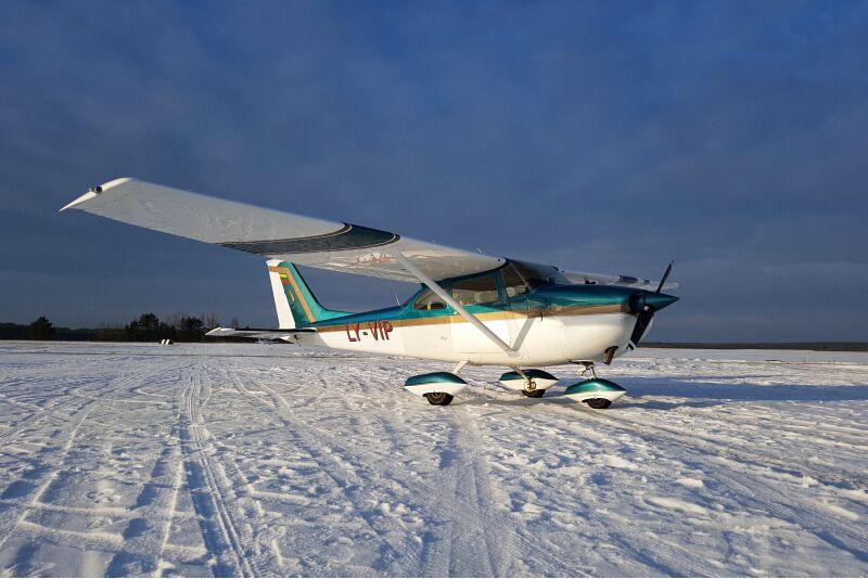 Полет над озерами Регионального парка Лабанорас