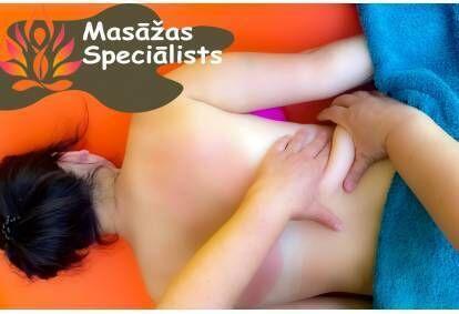 """Klasiskā visa ķermeņa masāža no """"Masāžas speciālists"""""""